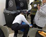 美國大選投票率大增 機器卡票狀況百出