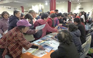 9日的「健腦日」活動,吸引了數百耆老及照顧者參與,并拿取資料。 (蔡溶/大紀元)