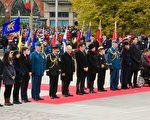 11月11日是老兵節(Remembrance Day),加拿大渥太華國家戰爭紀念碑(National War Memorial)前舉行紀念儀式,向在兩次世界大戰、朝鮮戰爭和阿富汗戰爭中服役的將士致敬。 (任喬生/大紀元)