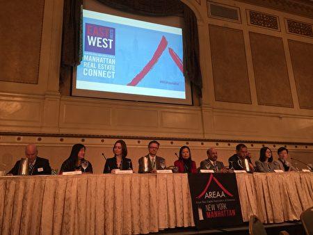 11月1日,紐約房地產業內人士在AREAA峰會討論中國投資問題。