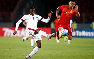 亞洲12強賽 中國男足平卡塔爾 難求一勝