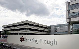 2007年药厂Schering-Plough因生产Coricidin新药而发了大财,第一季度盈利增55%。(加通社)