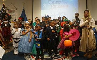 萬聖節當天下午,25位來自20個國家的小朋友們在移民部長帶領下,宣誓入籍。右一是來自阿富汗的12歲女孩Sima。(林樂予/大紀元)