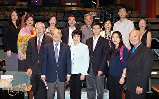 華裔科學家質疑司法程序涉種族不公