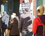 不做「啞裔」 波士頓華埠選民踴躍投票