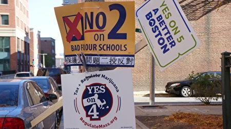 """波士顿""""中国城""""路边电线杆上贴满了总统大选及公投议题相关标语。(贝拉/大纪元)"""