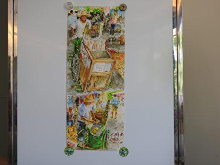 林勋谅老师在美学讲座上,分享他的创作《北港牛墟》小贩。(蔡上海/大纪元)