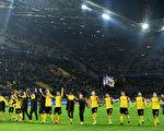 多特蒙德主场8-4大胜华沙莱吉亚。单场比赛和进12球将载入欧冠史册。 (Stuart Franklin/Bongarts/Getty Images)