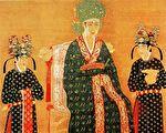 宋仁宗曹后,辅佐了宋英宗和宋神宗两代帝王。(公有领域)
