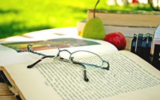 许其正:我爱阅读