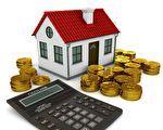 魁省8月份有约217个屋主不得不把钥匙交给了他们的债权人,这个数量比去年同期增加了11%。(图:fotolia)