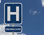 奧巴馬總統任內積極推動的《可負擔健保法》(ACA),川普主張廢除。在川普上任後已經開始著手為替代或取消這一法案做準備。(Fotolia)