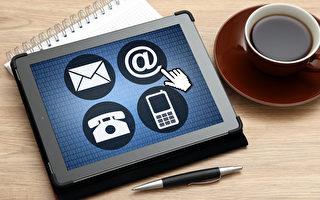 由於電子郵件地址中使用@符號,該符號現在已經成為電子郵件的象徵。但它在電子郵件發明以前就已經存在,而且在各國都有不同的名稱。(Fotolia)