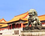 Lion statue in Forbidden City, Beijing, China(Fotolia)