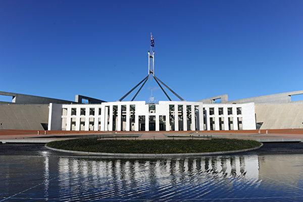 澳洲参议院通过限制不正当器官移植动议案