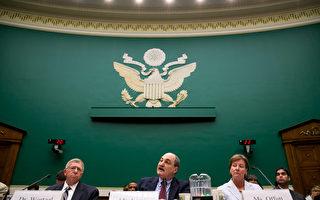 美国会要求禁止中共国企收购美国公司