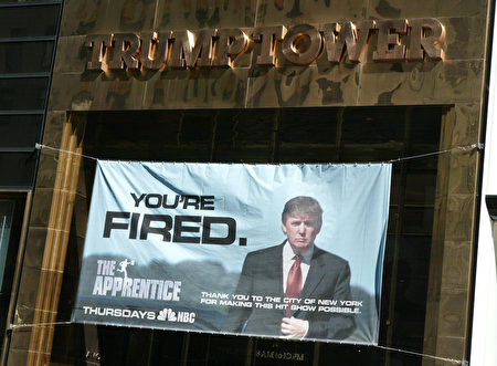 "NEW YORK - APRIL 15: A sign advertising the television show ""The Apprentice"" hangs at Trump Towers April 15, 2004 in New York City. (Photo by Peter Kramer/Getty Images)"