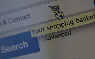 在黑色星期五和网络星期一,当您沉浸在购物乐趣中时,千万别忘了要保护自己的身份安全。图为Ebay在线市场。(Matt Cardy/Getty Images)