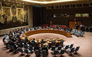 聯合國安理會週三(11月30日)準備投票懲罰這個孤立王國的核試驗和導彈試驗。(Andrew Burton/Getty Images)