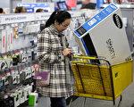 美国感恩节后将迎来年度最大购物潮。(Joshua Lott/Getty Images)
