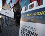 通常每年的年末购物季始于感恩节(11月第四个周四)之后的星期五,但似乎人们乐于在周四的感恩节当天就开始购物。  (MARK RALSTON/AFP/Getty Images)