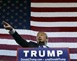 川普在竞选花费上,远少于通常的总统竞选支出,不到希拉里花费的一半。 (Ralph Freso/Getty Images)
