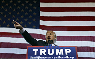 川普當選美國總統對北京領導人而言是喜憂參半。 (Ralph Freso/Getty Images)