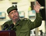 在1958年到2000年间,卡斯特罗遭遇过634次暗杀。(Jorge Rey/Getty Images)