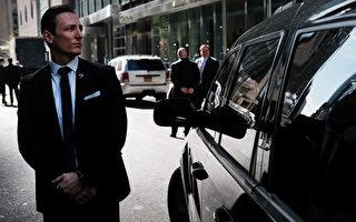 川普当选总统后,其特勤安保从他个人延伸至整个大家庭,而他们又大多生活在纽约,可以预见未来4年,纽约客仍可不时见到特勤人员在川普大厦附近现身。(Spencer Platt/Getty Images)