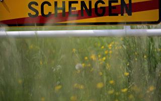 欧盟提新政 赴申根区免签旅客需上网注册