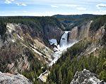 美國內政部官員於2016年11月22日表示,將宣布禁止在黃石公園以北的林區進行採礦業務兩年的臨時禁令。(MLADEN ANTONOV/AFP/Getty Images)