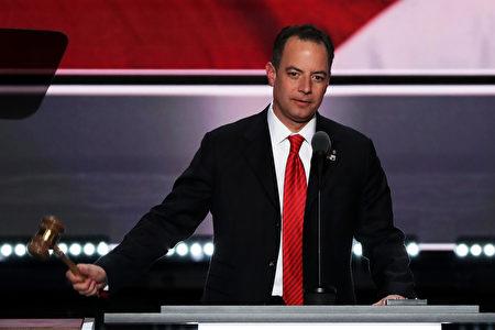 川普宣布白宮幕僚長和首席策略師人選 | 白宮辦公廳主任