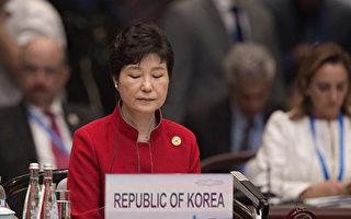 朴槿惠支持率连三周维持5% 韩国史上最低