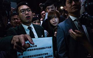 香港立法會再陷入混亂 人大如釋法加劇不穩