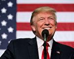 新当选的美国总统唐纳德‧川普 (Chip Somodevilla/Getty Images)