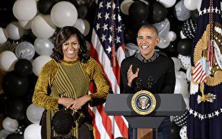 奥巴马总统日前接受《滚石杂志》采访,畅谈卸任后的规划。(Olivier Douliery-Pool/Getty Images)