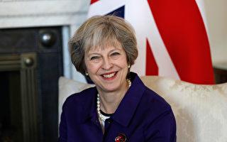 脱欧再出悬念 英首相被判无权启动程序