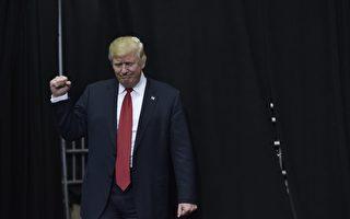 大選天天讀:川普與希拉里 移民政策面面觀