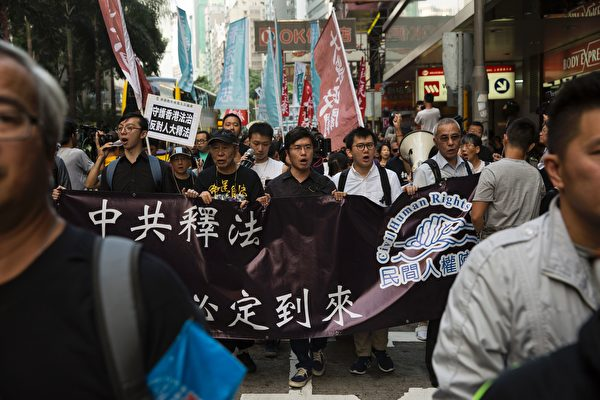 Protesters march amid ongoing demonstrations in Hong Kong on November 6, 2016. Hong Kong police used pepper spray November 6 to drive back hundreds of protesters angry at China's decision to intervene in a row over whether two pro-independence lawmakers should be barred from the city's legislature. In chaotic scenes reminiscent of mass pro-democracy protests in 2014, demonstrators charged metal fences set up by police outside China's liaison office in the semi-autonomous city. / AFP / ISAAC LAWRENCE (Photo credit should read ISAAC LAWRENCE/AFP/Getty Images)