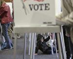 德州官員近日向美國最高法院上訴,希望重新啓用早先通過的「嚴格選民身分法」,星期一(1月23日),高院拒絕受理這一上訴。(AFP)
