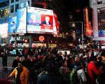 纽约时代广场前,汇集了 很多选民密切关注美国大选开票情况。目前川普以137对104领先希拉里。       (EDUARDO MUNOZ ALVAREZ/AFP/Getty Images)