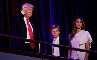川普说,他上任后将住在白宫,10岁的小儿子子在现在就读学校完成该学年课程后,即刻和妻子一起搬到白宫生活。(Chip Somodevilla/Getty Images)