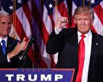 時評員陸東:川普贏總統大位 順天應人