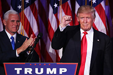 特朗普當選 OECD上調美國和全球經濟增速