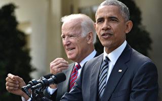 奧巴馬:美國人必須支持當選總統川普