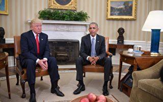 川普白宮面會奧巴馬 稱他是「好男人」