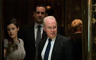 反奥巴马健保议员 获川普提名卫生部长