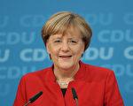 德國總理默克爾11月20日晚宣布,明年參加總理競選。(Sean Gallup/Getty Images)