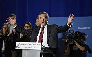 法国右翼共和党推举菲勇角逐下届总统