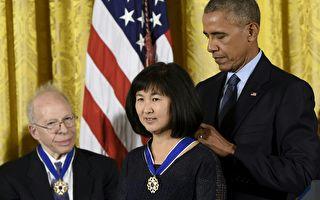 华裔女建筑师两度获美国总统勋章